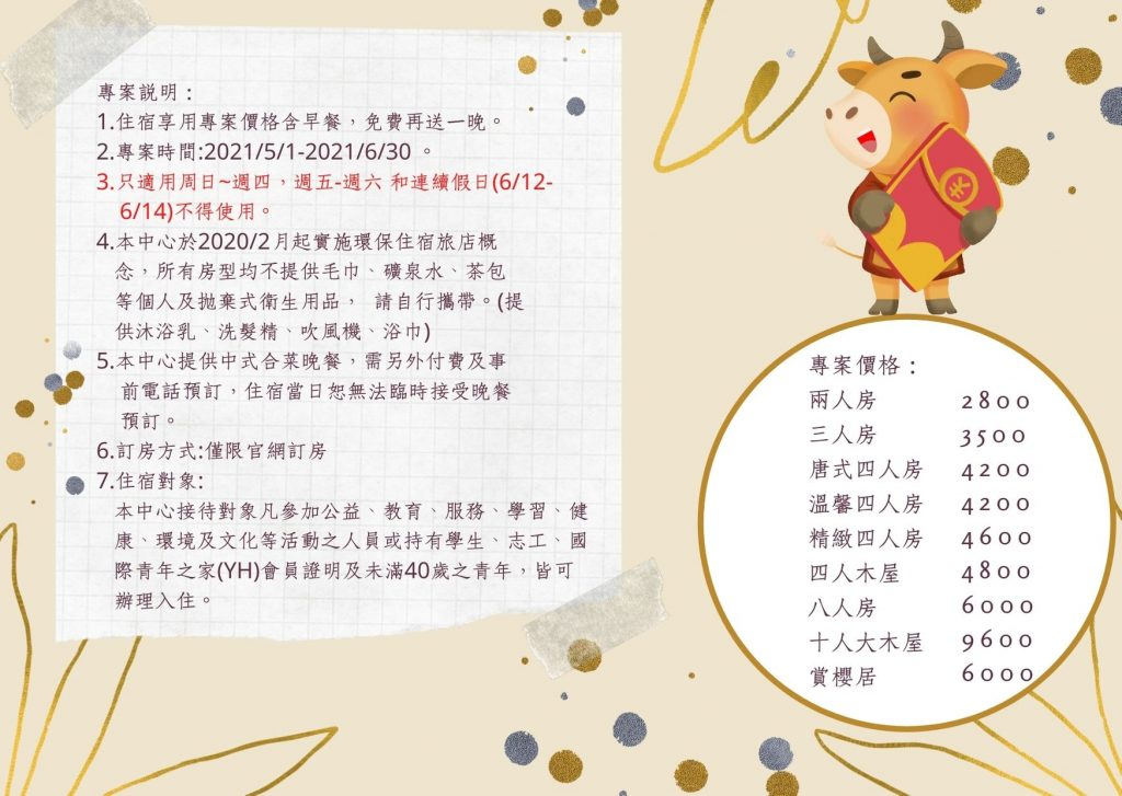 Red and Gold Rat Chinese Lunar New Year Card (9)